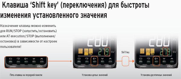 E5cc руководство пользователя - фото 8